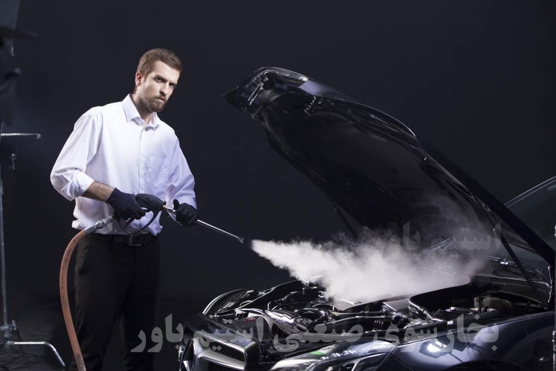 دستگاه بخارشوی صنعتی و کارواش بخار سیار درآمد کارواش بخار درآمد روزانه کارواش