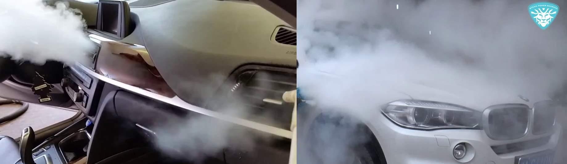 شستشو با بخار شستشو بدنه ماشین با بخار روشویی با بخار شستشو داخل کابین خودرو با بخار صفرشویی با بخار