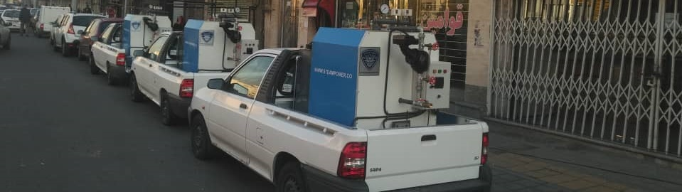 فروش کارواش سیار در آذربایجان غربی ارومیه