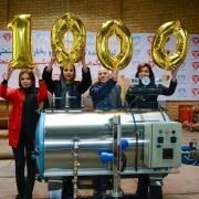 2 جشن تولید هزارمین دستگاه کارواش بخار و بخارشوی صنعتی و دیگ بخار توسط استیم پاور، تیم توان راسا
