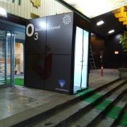 تونل ضدعفونی کننده تونل ضد عفونی نصب و راه اندازی خرید و تولید دستگاه شهرداری تهران (1)