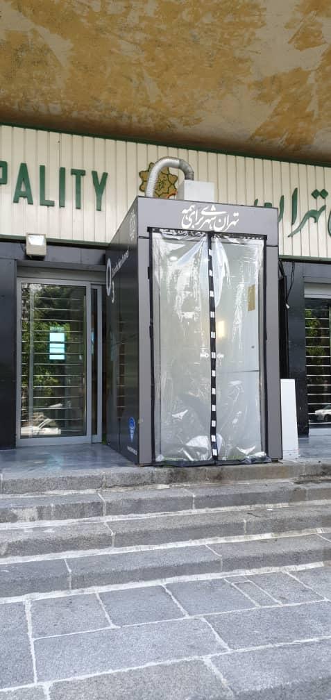تونل ضدعفونی کننده تونل ضد عفونی نصب و راه اندازی خرید و تولید دستگاه شهرداری تهران (5)