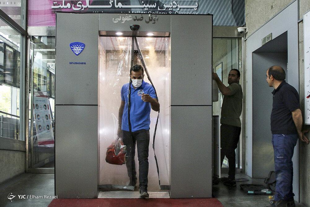 تونل ضدعفونی کننده استیم پاور در پردیس سینما گالری ملت خبرگزاری خبرآنلاین