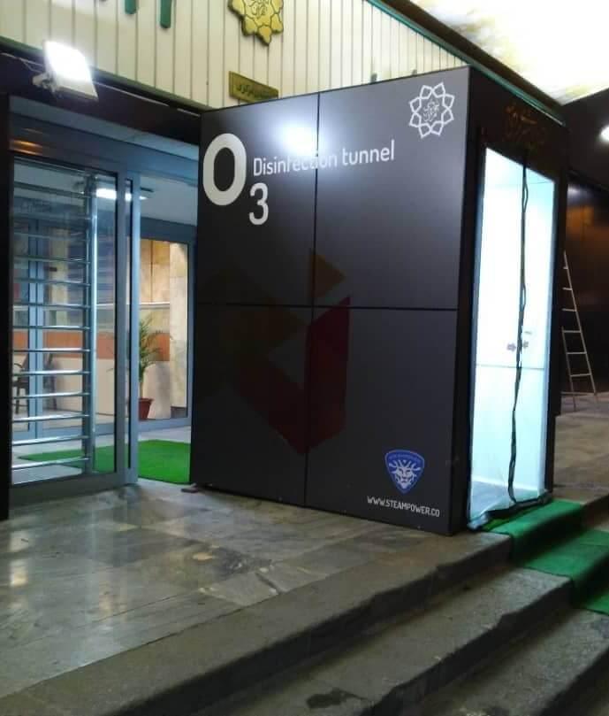 تونل ضدعفونی کننده تونل ضد عفونی نصب و راه اندازی خرید و تولید دستگاه شهرداری تهران (نکات قبل از خرید تونل ضد عفونی کننده)