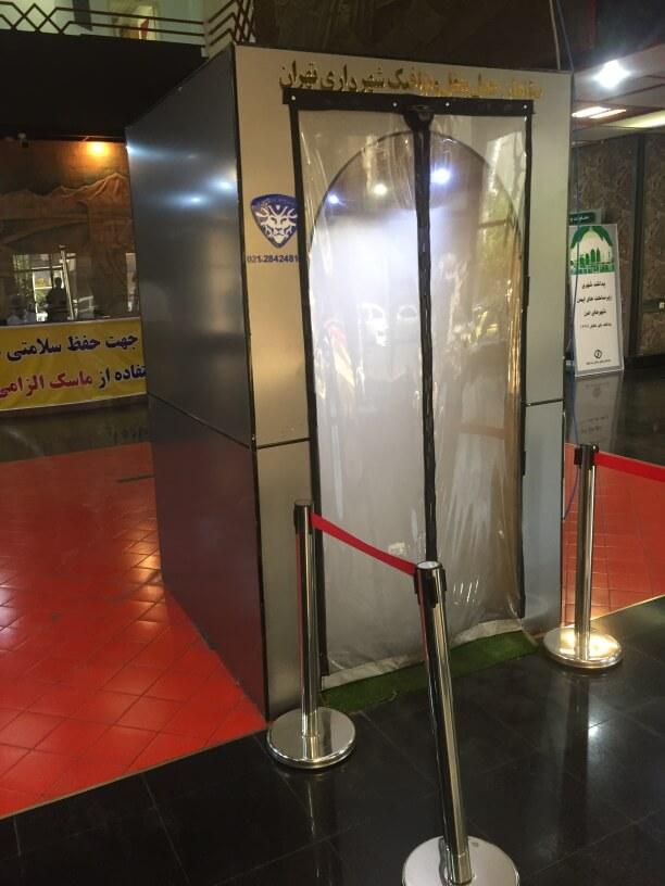 تونل ضدعفونی در معاونت حمل و نقل شهرداری تهران