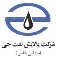 لوگو مشتریان تونل ضد عفونی استیم پاور تونل ضد عفونی پالایش نفت جی کرونا (6)
